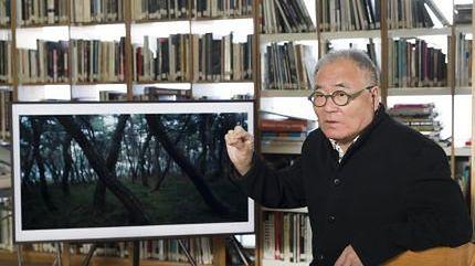 Samsung poszerza bazę obrazów telewizora The Frame o nową kolekcję fotografii