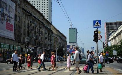 Aktywa Funduszu Rezerwy Demograficznej na koniec roku wyniosą 17,8 mld zł