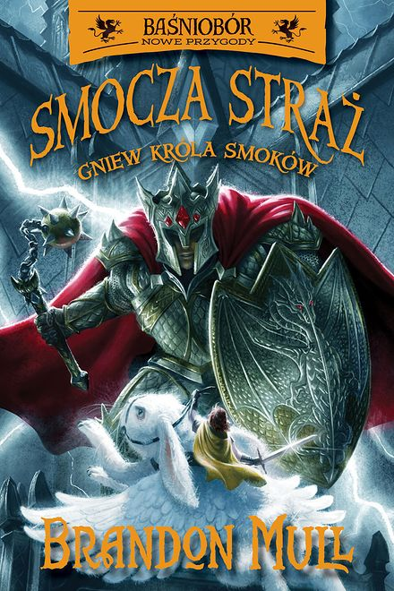 To już kolejna książka z cyklu fantasy dla młodzieży