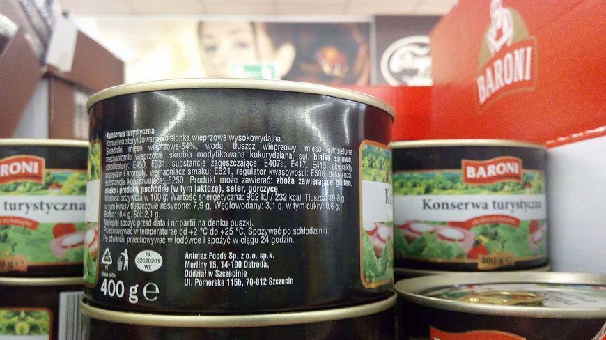 Konserwa z Lidla zawiera 54 proc. mięsa