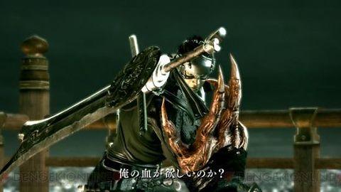 Demo: Ninja Blade