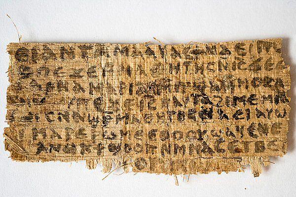 Papirus sugerujący, że Jezus mógł mieć żonę, zaprezentowany przez Karen King