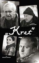 Film ''Kret'' w programie MFF w Montrealu