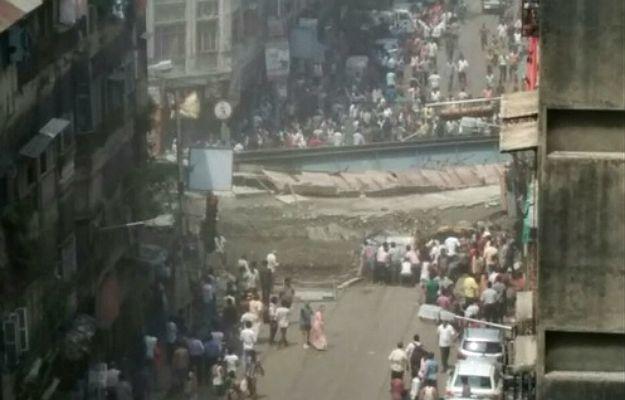 Katastrofa budowlana w Kalkucie