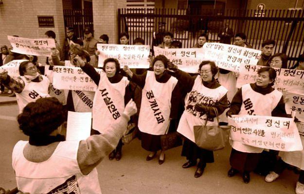"""Japoński rząd wziął na siebie """"wielką odpowiedzialność"""" w związku z kwestią tzw. kobiet do towarzystwa"""
