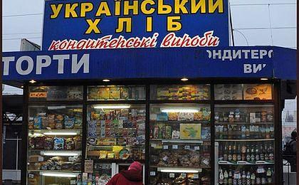 Ukraina oczekuje na pierwszą transzę kredytu MFW