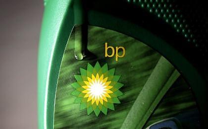 BP może starać się o kontrakty rządowe w USA