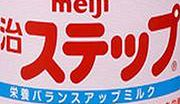 To mleko w proszku może być radioaktywne