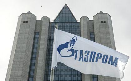 Minister energetyki Ukrainy za ustaleniem rynkowej ceny gazu z Rosji