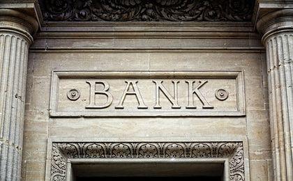 Banki zamykają oddziały. W rok zniknęło 700 placówek