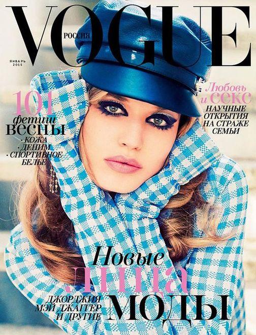 Córka Micka Jaggera podbija świat mody