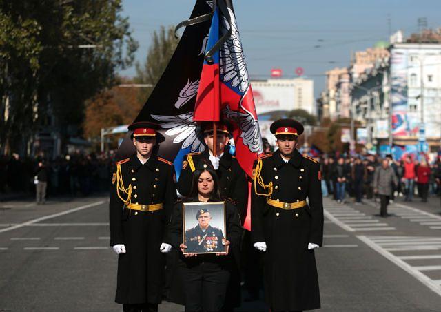 "Kondukt pogrzebowy ""Motoroli"" w Doniecku"