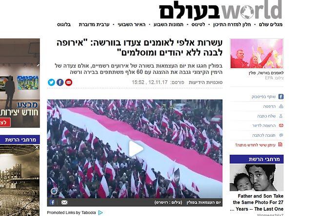 Artykuł o Marszu Niepodległości na portalu dziennika Yediot Aharonot