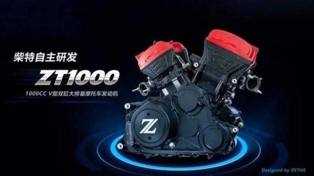 Silnik ZT1000 chińskiej firmy Zeths jest mocno wzorowany na konstrukcji Indiana
