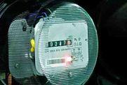 Enea zaoferuje prąd i gaz w pakiecie. Najwcześniej jednak w 2014 roku