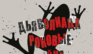 Michaił Bułhakow: Diaboliada. Fatalne jaja. Adaptacja klasyki z ćwiczeniami