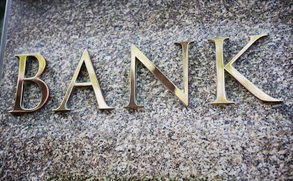 ZBP: w drugim kwartale br. lekkie ożywienie w bankowości internetowej