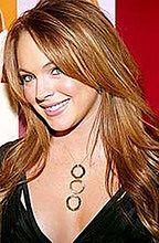 Hotelowe problemy Lindsay Lohan