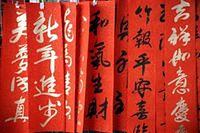 Język chiński w krakowskich szkołach