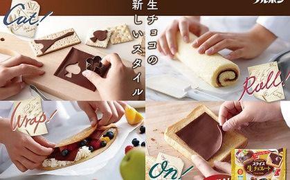 Pomysł na biznes? Japończycy sprzedają czekoladę w plastrach
