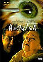 Hiszpański horror w Universal Pictures