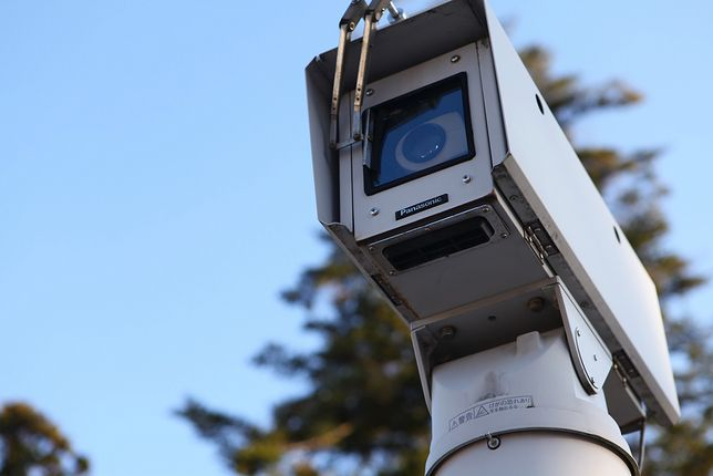 Kamery z oprogramowaniem NUOO są zagrożone