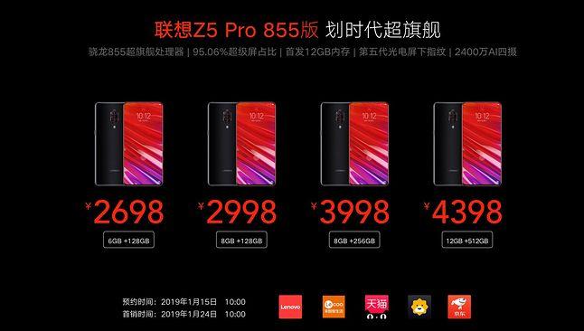 Pierwszy smartfon z 12 GB RAM. (Źródło: Twitter)