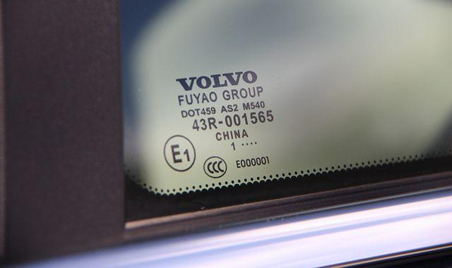 Chińskie szyby w Volvo