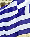 """""""FT"""": Grecja przyspieszy reformy nim przystąpi do renegocjacji pomocy"""