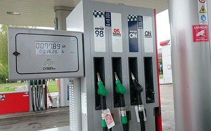 Ceny paliw na stacjach systematycznie spadają