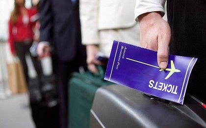 Na Lotnisku Chopina będzie można lądować przy zerowej widoczności