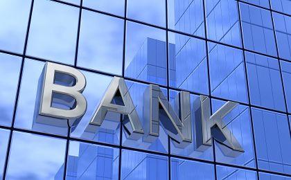 Niskie stopy procentowe obniżają zyski banków