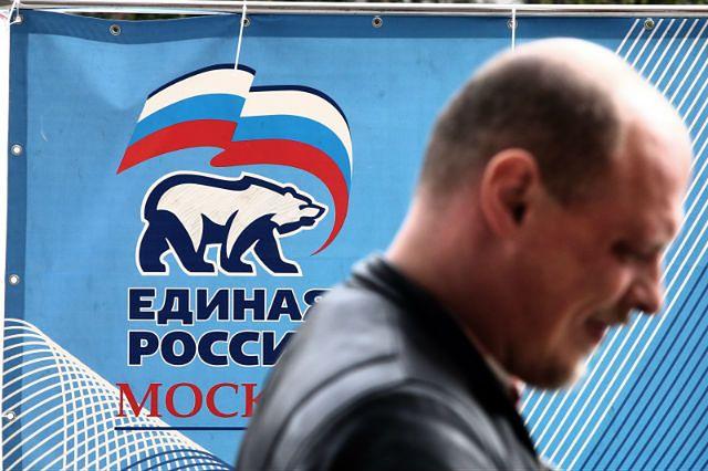 Plakat wyborczy Jednej Rosji