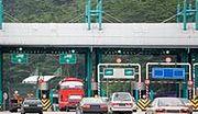 Polsce grozi arbitraż za autostradę