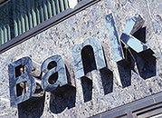 Irlandzkie banki potrzebują kolejnych 24 miliardów euro