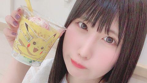 Japonia: zaatakował piosenkarkę, znalazł ją dzięki zdjęciom z Twittera