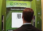 Rosyjski wywiad bierze się za polskie banki
