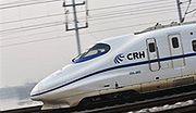 Chiński rząd zapowiada poprawę bezpieczeństwa kolei