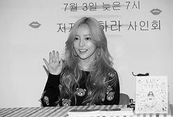 Nie żyje Goo Ha-ra, gwiazda k-popu. Policja znalazła smutny list pożegnalny