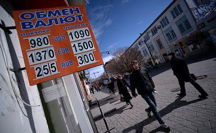 Gospodarkę Rosji czeka stagnacja