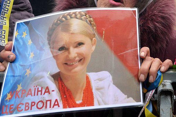 Ukraina: parlament przyjął ustawę umożliwiającą uwolnienie Julii Tymoszenko