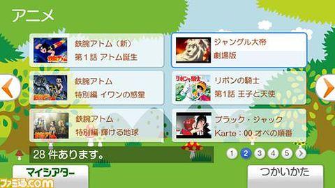 Iwata: Filmy z Wii mogą również trafić na DSa