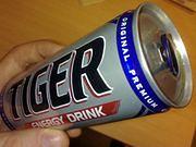 Przełom w walce o markę Tiger
