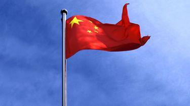 GOG nie wyda gry, która wkurzyła Chiny. Ale to nie przypadek, a problem branży - Chiny - flaga
