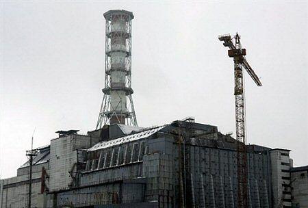 """""""Nie było wybuchu elektrowni atomowej na Ukrainie"""""""
