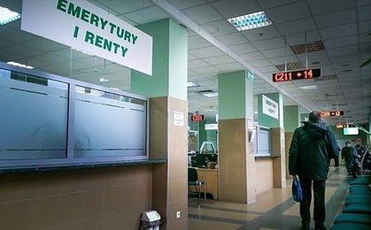 Od 1 marca wyższe emerytury i renty