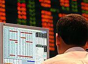Na Wall Street mocne spadki przed nowym sezonem publikacji wyników