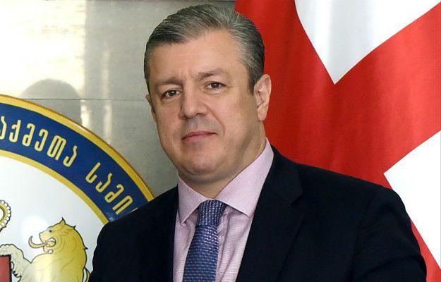 Giorgi Kwirikaszwili