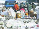 G-5 zamierza ścigać przemytników śmieci