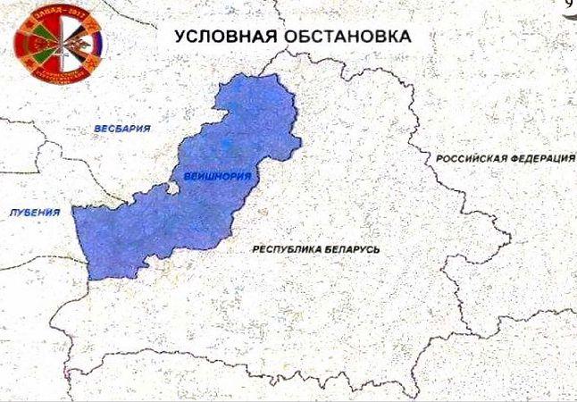 Wiejsznoria na tle Białorusi